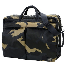 COUNTER SHADE 3WAY BRIEF CASE